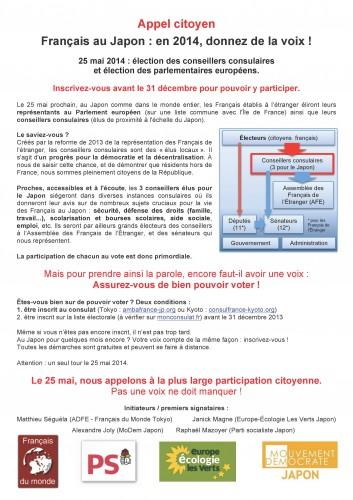2013-11 appel aux inscriptions pour 2014.jpg